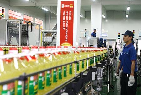 金龙鱼现代化的生产线