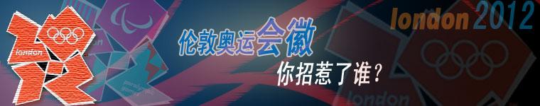 禁胶 世乒赛 搜狐体育