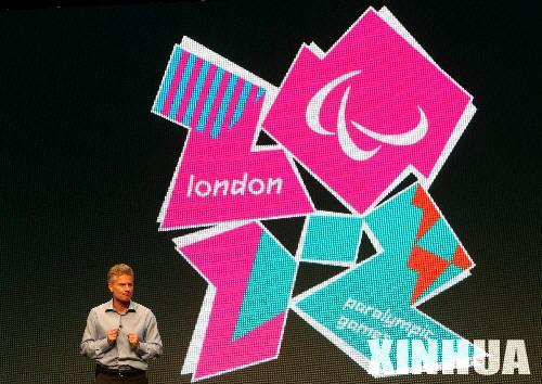 6月4日,伦敦奥组委举行仪式,公布2012年奥运会和残奥会会徽图案。图为2012年伦敦残奥会会徽。