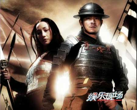 Three Kingdoms: Ressurection of the Dragon - Dynasty Warriors 6 ...