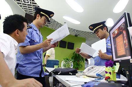 海淀工商分局商标科对三国策四的侵权行为进行查处