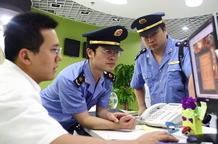 海淀工商分局商标科在联众公司调查取证