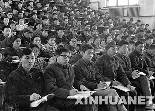 1978年2月,恢复高考后的第一批大学生进入大学校门。这是清华大学1977级的学生在课堂上。