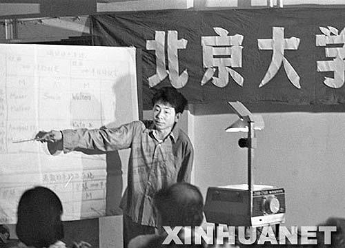 """1982年7月6日,北京大学攻读博士学位的研究生张筑生,顺利通过论文答辩,成为我国第一个通过博士论文答辩的攻读博士学位的研究生。张筑生留校任教后,全心全意投入基础教学和教材编写工作。曾带领中国数学奥林匹克国家队,在国际比赛中连续五届夺得总分第一。患病12年坚持在教学一线耕耘,2002年去世。他的事迹曾引起巨大反响,被誉为""""校园里的焦裕禄"""",""""知识界的一面镜子""""。"""