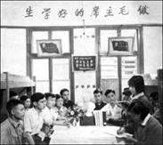 西南政法78级学生在学毛泽东著作
