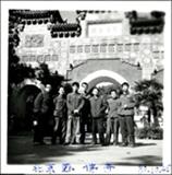 1980年10月25日,朱苏力(左三)、齐树洁(右三)等摄于香山脚下卧佛寺