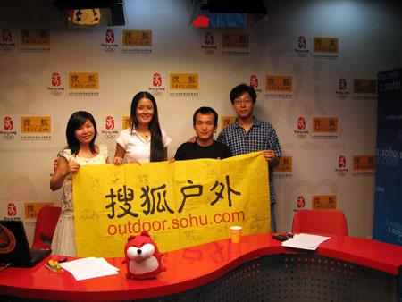 编辑,王秋杨,刘小奇(前方记者),编辑,一同展示登山队全体队员签名的旗帜