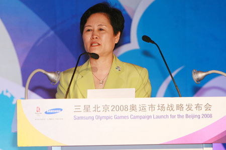 北京奥组委市场开发部部长袁斌在会上致辞
