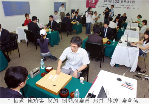 比赛大厅(韩国棋院网截图)