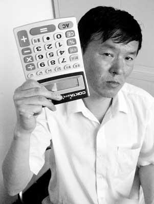 张成林说他被计算器打伤。