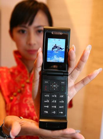恒基伟业推出全球首款光能手机