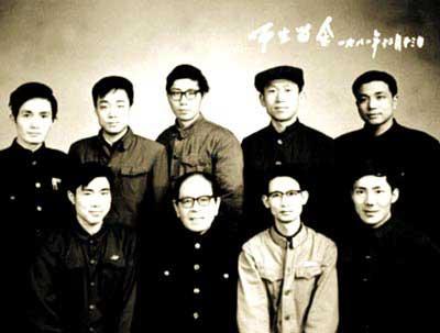 前排从左至右:姜明安、龚祥瑞、陈兴良、王建平