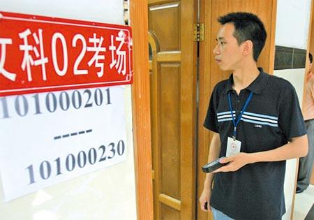 昨日,求精中学,工作人员在考场外测试监控手机信号的仪器  见习记者 梁杰 摄