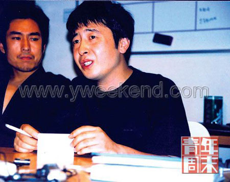 2005年,贾樟柯在拍完电影《世界》后,在其地下工作室举行媒体见面会
