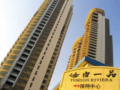 汤臣一品包括4幢楼高40层至44层的住宅大楼及一个会所。早先分拆出售的C幢公寓楼,每平方售价8万至15万元。