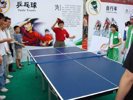 图文:伊利奥运健康中国行合肥现场 乒乓球比赛