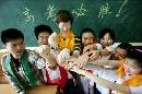 图文:上海盲人高考