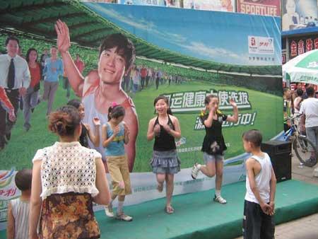 图文:伊利奥运健康中国行太原现场 活动现场