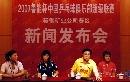 图文:王楠郭跃取首胜 辽宁主帅谷振江评价队员