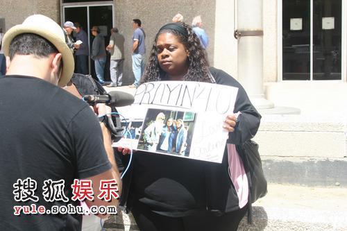 支持者抗议