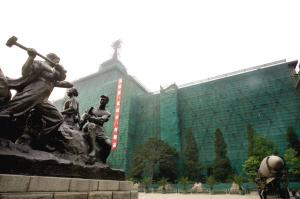 军事博物馆闭馆时间_军事博物馆今起闭馆一月 粉刷建筑外立面(图)-搜狐新闻