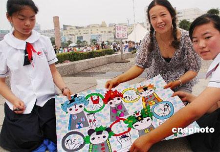 图文:安徽迎奥运大型绘画活动 心中的北京奥运