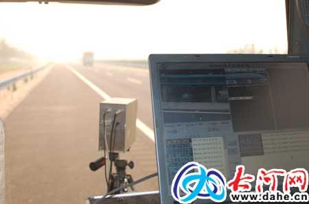 京珠高速路
