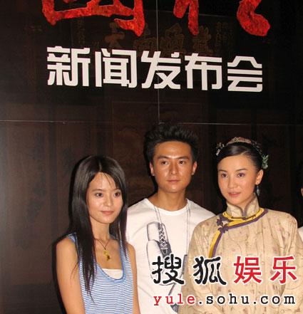 苍河白日梦 小说_张铮被导演狂称赞 百集《中国往事》召开见面会-搜狐娱乐