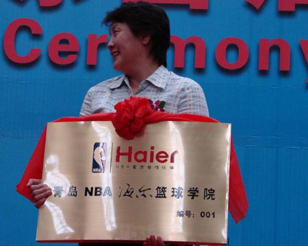 图文:NBA海尔训练营启动仪式  青岛篮球学院