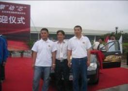 安徽芜湖奇瑞汽车公司欢迎会现场燃油还未耗尽