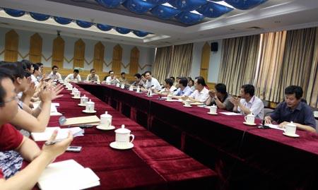 北京航空航天大学场馆运行团队举行挂牌成立仪式