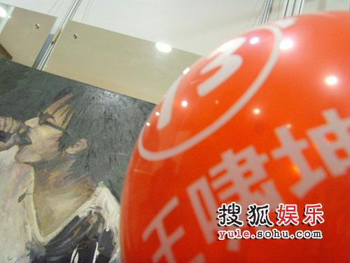 歌迷送给王啸坤的木板油画