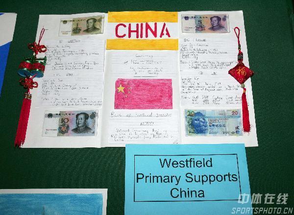 图文:2007苏迪曼杯现场花絮 小朋友支持CHINA