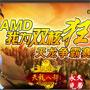 ATI Radeon HD 2000系列产品发布