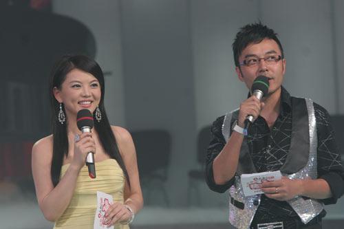 """李湘重返赛场,与汪涵共同主持""""2007快乐男声"""""""