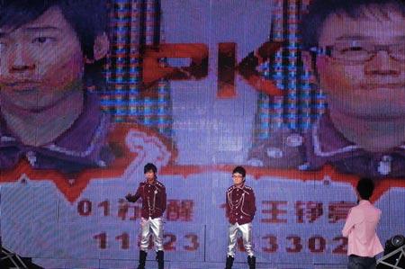 11进9终极PK 苏醒王铮亮的短信票数曾一度猛涨