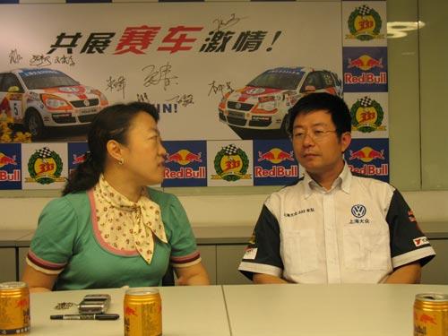 中国红牛总经理王睿和夏青