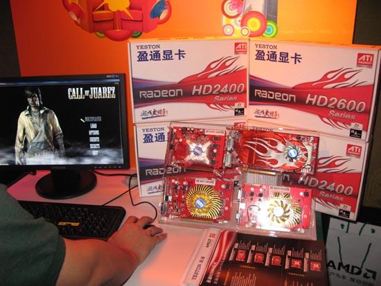 AMD发布首款图形显示芯片 联想同方等捧场(图)