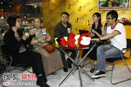 图:《双面胶》主创做客搜狐 与主播热聊