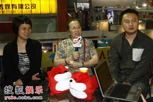 图:《双面胶》主创做客搜狐 实力演员李明启