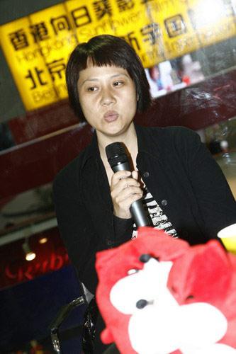 图:《双面胶》主创做客搜狐 演员徐松岩