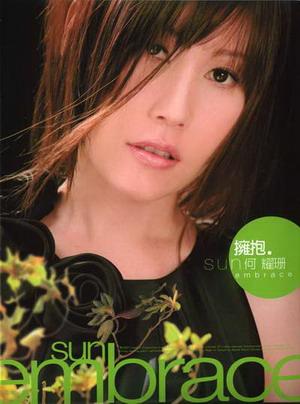 资料图片:新加坡歌手何耀珊精美写真 1