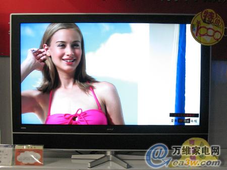 夏新 LC46W1液晶电视