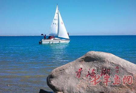 扬帆青海湖