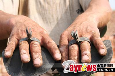 手指上的刑具