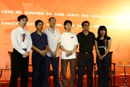 2008奥运设计团队首度大团圆