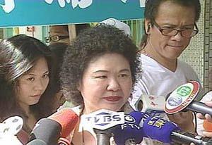 陈菊自行宣布当选高雄市长