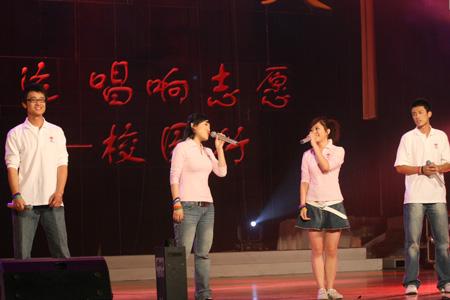 图文:唱响奥运-唱响志愿高校行 志愿者演唱