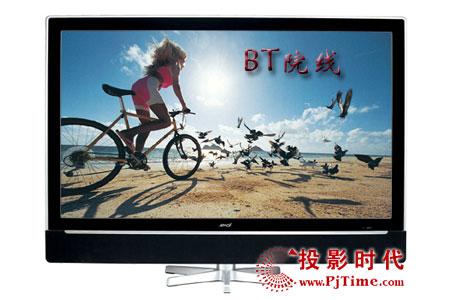 夏新LC42V1P液晶电视