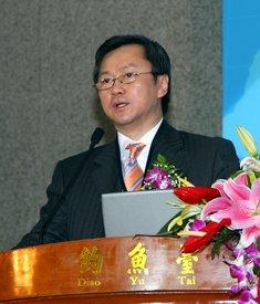 2007国际金融资本高峰论坛暨2007国际卓越金融大奖颁奖典礼